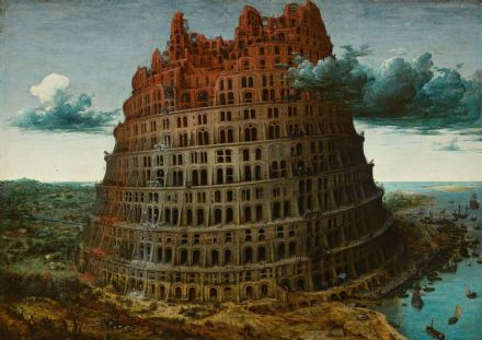 Bruegel the Elder, Pieter: The Tower of Babel. Fine Art Print/Poster. Sizes: A4/A3/A2/A1 (002009)